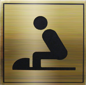 squat-toilet-sign