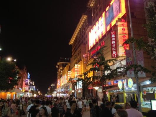 20130703-1707-Beijing